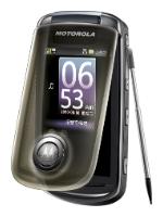 Ремонт Motorola A1680 в Санкт-Петербурге