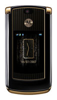 Ремонт Motorola RAZR2 V8 Luxury Edition в Санкт-Петербурге