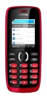 Ремонт Nokia 112 в Санкт-Петербурге