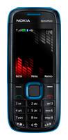 Ремонт Nokia 5130 XpressMusic в Санкт-Петербурге