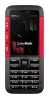 Ремонт Nokia 5310 XpressMusic в Санкт-Петербурге