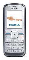 Ремонт Nokia 6070 в Санкт-Петербурге
