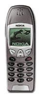 Ремонт Nokia 6210 в Санкт-Петербурге
