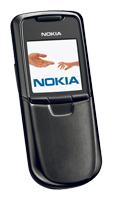 Ремонт Nokia 8800 в Санкт-Петербурге