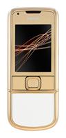 Ремонт Nokia 8800 Gold Arte в Санкт-Петербурге