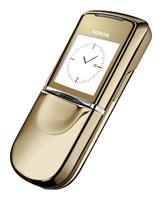 Ремонт Nokia 8800 Sirocco Gold в Санкт-Петербурге