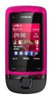 Ремонт Nokia C2-05 в Санкт-Петербурге