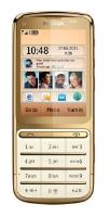 Ремонт Nokia C3-01 Gold Edition в Санкт-Петербурге