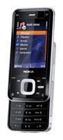 Ремонт Nokia N81 в Санкт-Петербурге