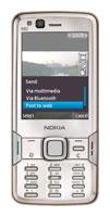 Ремонт Nokia N82 в Санкт-Петербурге