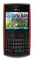 Ремонт Nokia X2-01 в Санкт-Петербурге