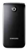 Ремонт Samsung E2530 в Санкт-Петербурге