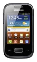 Ремонт Samsung Galaxy Pocket S5300 в Санкт-Петербурге