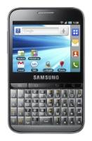 Ремонт Samsung Galaxy Pro B7510 в Санкт-Петербурге