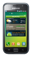 Ремонт Samsung Galaxy S Plus I9001 в Санкт-Петербурге