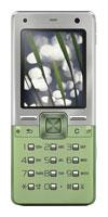 Ремонт Sony Ericsson T650i в Санкт-Петербурге